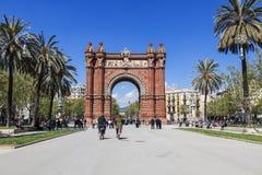Arc de Triomphe a Barcellona, Catalogna Fotografie Stock Libere da Diritti