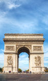 Arc de Triomphe de l'Etoile in Paris. PARIS - OCTOBER 10: The Arc de Triomphe de l'Etoile on October 10, 2014 in Paris, France. It's one of the most famous Stock Photo