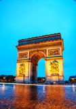 Arc de Triomphe de l'Etoile in Paris. Arc de Triomphe de l'Etoile (The Triumphal Arch) in Paris in the morning Stock Images