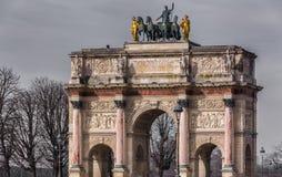 Arc de Triomphe du Carrousel Fotografía de archivo libre de regalías