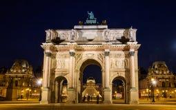 Arc de Triomphe du Carrousel Immagine Stock Libera da Diritti