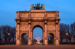 Arc de Triomphe du Carrousel en París, Francia Fotos de archivo libres de regalías