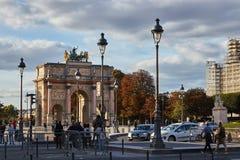 Arc de Triomphe du Carrousel . Paris,France - October 3 2017 : View on Arc de Triomphe du Carrousel is a triumphal arch in Paris, located in the Place du Royalty Free Stock Photography