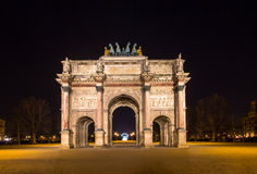 Arc de Triomphe du Carroussel, Παρίσι, Γαλλία Στοκ φωτογραφία με δικαίωμα ελεύθερης χρήσης