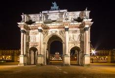 Arc de Triomphe du Carroussel, Paris, Frankrike Fotografering för Bildbyråer