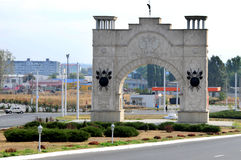 Arc de Triomphe in honor of the 600th anniversary of the city of Bendery. Bender, Moldova, Republic of Transnistria- October 1, 2016: Arc de Triomphe in honor of Royalty Free Stock Images