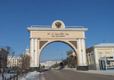 Arc de Triomphe King's Gate in Ulan-Ude, Buryatia. Arc de Triomphe King's Gate Ulan-Ude (Verkhneudinsk). Republic of Buryatia, Ulan-Ude. Russia 01/08/2016 Stock Image