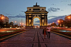 Arc de Triomphe. In the light of the evening city lights. Russia Moscow Royalty Free Stock Images