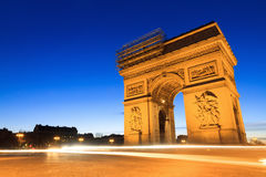 Arc de Triomphe at night. Beautiful night view of the Arc de Triomphe in Paris, France Stock Images