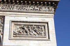Arc de Triomphe Paris. Arc de Triomphe from Below Paris Stock Photo