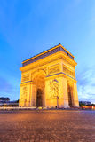 Arc de Triomphe Paris city at night. Arch of Triumph Stock Photography