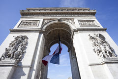 Arc de Triomphe Stock Images