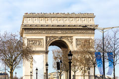 Arc de Triomphe in Paris, France.  Stock Photography