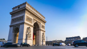Arc de Triomphe in Paris. France Royalty Free Stock Images