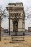 Arc de Triomphe, Paris, Frankreich Lizenzfreies Stockfoto