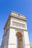 Arc de Triomphe Paris, Frankrike Arkivfoton