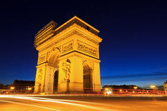 Arc de Triomphe side. Beautiful night view of the Arc de Triomphe in Paris, France Stock Images