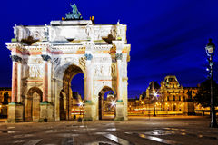 Arc de Triomphe. In the square Karruzel (Jardin des Tuileries) . Paris. France Royalty Free Stock Photography