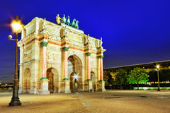 Arc de Triomphe in the square Karruzel Stock Image