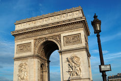 Arc de triomphe and street plate Royalty Free Stock Photography