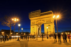 Arc de Triomphe tourism. Beautiful night view of the Arc de Triomphe in Paris, France Stock Photography