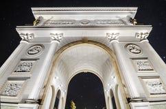 Arc de Triomphe, Triumfalna kapija Skopje, Macedonia. Lower view Stock Photos
