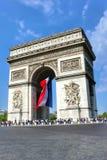 Arc de Triomphe. Arc of Triumph, Paris France Stock Photo
