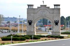 Arc de Triomphe zu Ehren des 600. Jahrestages der Stadt von Bendery Lizenzfreie Stockbilder