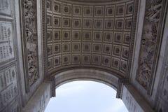 Arc de Triumph Στοκ φωτογραφία με δικαίωμα ελεύθερης χρήσης