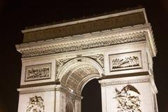 Arc de Triumph Στοκ εικόνες με δικαίωμα ελεύθερης χρήσης