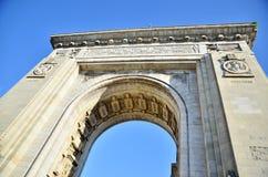 Arc de triumph. Perspective of Arc De Triumph, Bucharest, Romania Stock Images