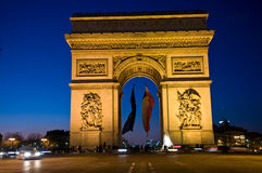 Arc de Triumphe. In Paris, France Royalty Free Stock Photos