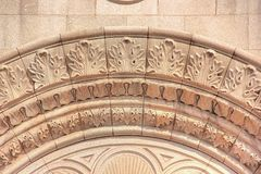 Arc Decoration. On stone wall Royalty Free Stock Images