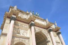Arc at Lourve celebrating Napoleon Stock Image