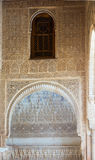 Arc of the Myrtles Patio de los Arrayanes in  Alhambra Stock Photo