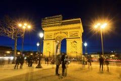 Arc tourists Stock Photos
