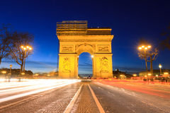 Arc the Triomphe Paris. Beautiful night view of the Arc de Triomphe in Paris, France Royalty Free Stock Image