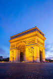 Arc of Triomphe Paris. Arc of Triomphe Champs Elysees Paris city at sunset Stock Images