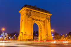 Arc of Triumph, Bucharest Romania. Evening view of the Arc of Triumph in Bucharest, Romania Stock Image