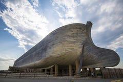 Arca de tamaño natural de Noahs Imágenes de archivo libres de regalías