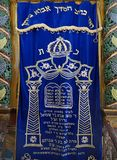 Arca de Torah en la sinagoga de Ari imágenes de archivo libres de regalías