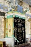 Arca di Torah Fotografia Stock Libera da Diritti