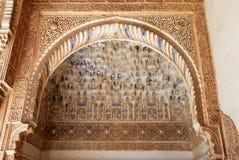 Arcada adornada, Alhambra Palace Foto de archivo