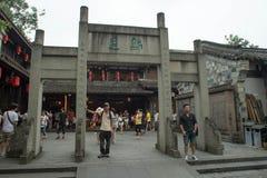 Arcada de piedra del yemplr de Kongming fotografía de archivo
