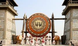 Arcada de Salt Lake City do monte da lança de Jintan da província de Jiangsu Fotografia de Stock