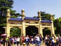 A arcada do memorial do mausoléu de Sun Yat-sen fotos de stock royalty free