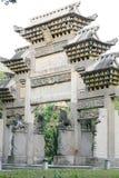 Arcade chinoise Images libres de droits