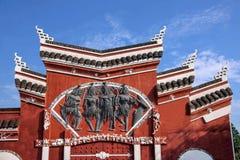 Arcade de ville de Hubei Enshi Images libres de droits