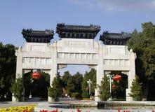 Arcade en pierre en parc de Zhongshan Photographie stock
