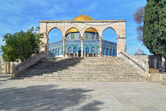 Arcade in front of the Dome of the Rock Mosque in Jerusalem Stock Image